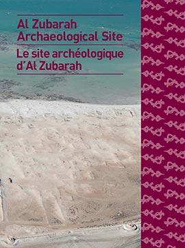 book-zubarah