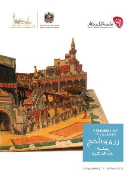 Hajj_Brochure A5_Final_Page_01