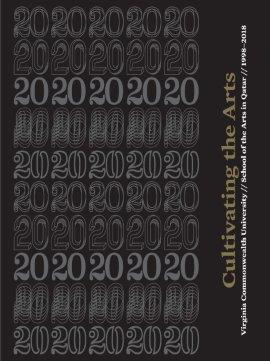 VCU Cover